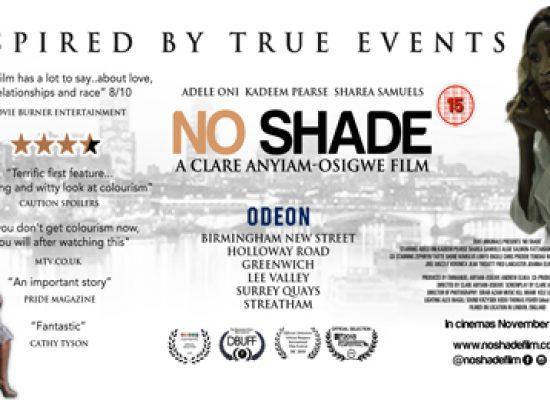 No shade New poster 3